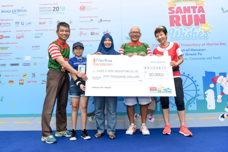 FairPrice Foundation continues to support Santa Run for Wishes  (9 December 2017)