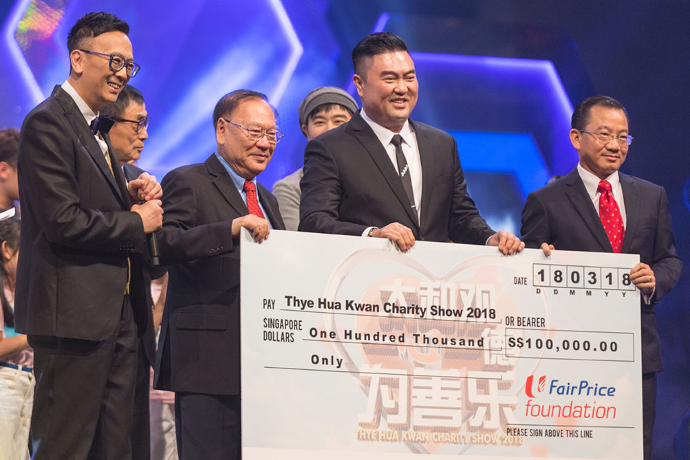 FairPrice Foundation donates $100,000 to Thye Hwa Kwan Moral Society  (18 March 2018)