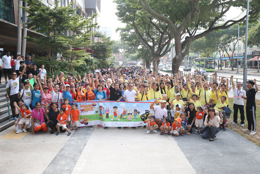 Do Good with FairPrice and South East CDC through FairPrice Walk for Rice+ @ South East (25 September 2019)